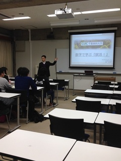 150219_講師 嶋田氏