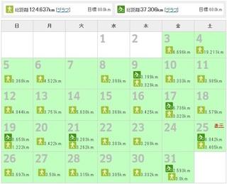 180831_朝活データ2.jpg