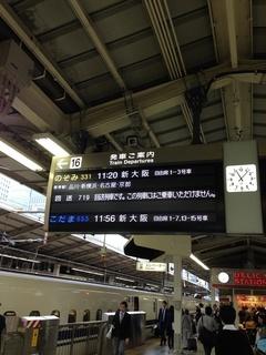 151016_東京駅
