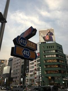 161201_ 表参道交差点