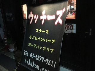 170804_徘徊その�A