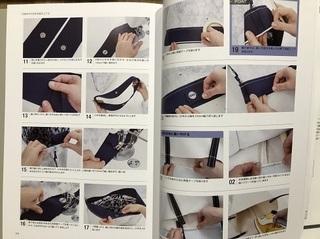 180207_内容はレザ—と帆布を使ったバッグ