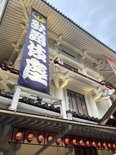 210304_銀座歌舞伎座.jpg